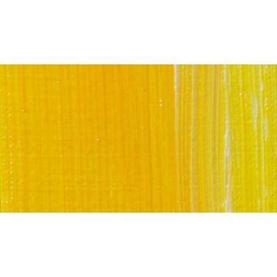 Lukas Berlin olaj 0626 kadmiumsárga világos árnyalat (Cadmium Yellow light hue)