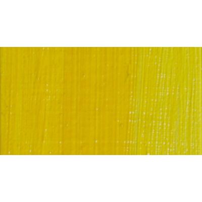 Lukas Berlin olaj 0628 kadmiumsárga (Cadmium Yellow hue)