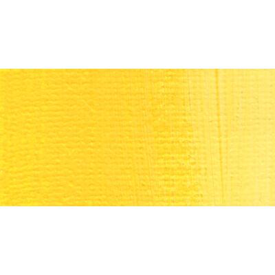 Lukas Studio olaj 0226 kadmiumsárga világos (Cadmium Yellow light)
