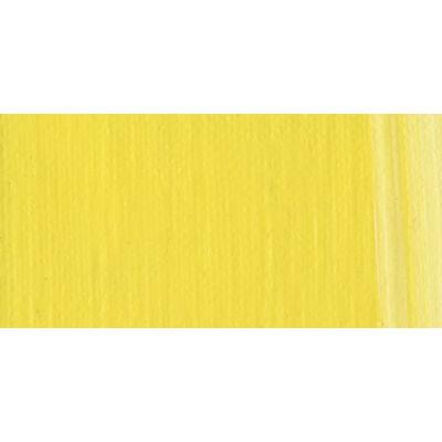 Lukas Cryl Studio 4620 citromsárga (Lemon Yellow Primary)